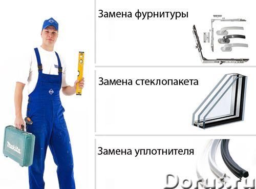 Ремонт пластиковых окон и дверей - Строительные услуги - Качественно и профессионально произведем ре..., фото 1