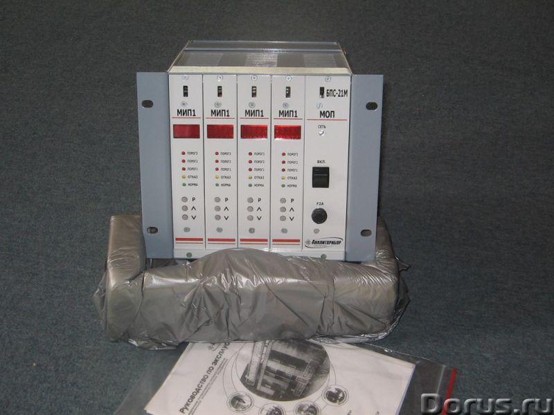 Продаем приборы и оборудование - Промышленное оборудование - Счетчики барабанные ГСБ-400, РГ-7000, T..., фото 3