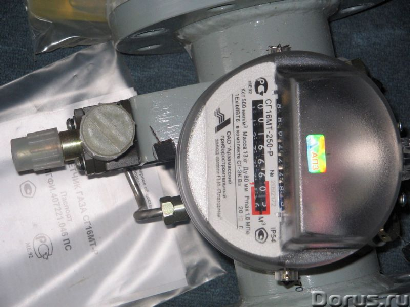 Продаем приборы и оборудование - Промышленное оборудование - Счетчики барабанные ГСБ-400, РГ-7000, T..., фото 9